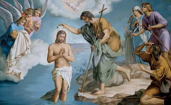 Święto Chrztu Pańskiego – 10 stycznia 2016r.